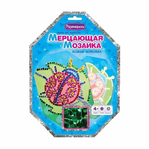 Наборы для творчества Развивашки Акушерство. Ru 140.000
