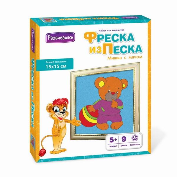 Наборы для творчества Развивашки Фреска из цветного песка Мишка с мячом
