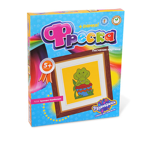 Наборы для творчества Развивашки Фреска из цветного песка Крокодил барабанщик