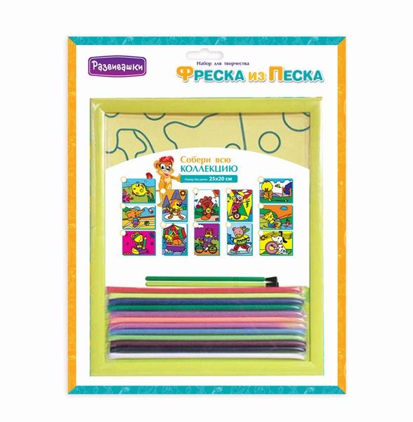 Наборы для творчества Развивашки Набор двух фресок из цветного песка Малыши микс картинок