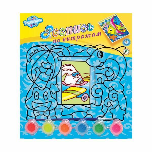 Купить Наборы для творчества Роспись витражной фоторамки Дельфин  Наборы для творчества Развивашки