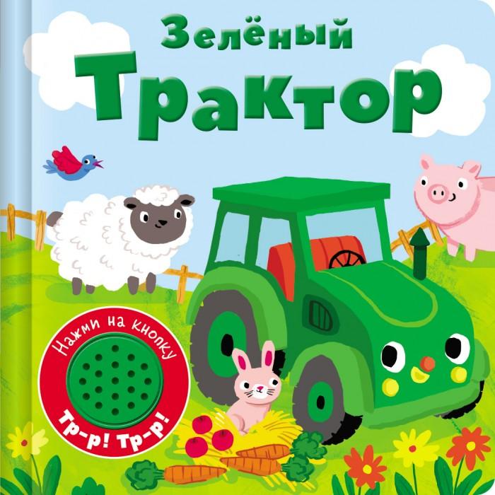 Аксессуары для велосипедов Melon Акушерство. Ru 2300.000