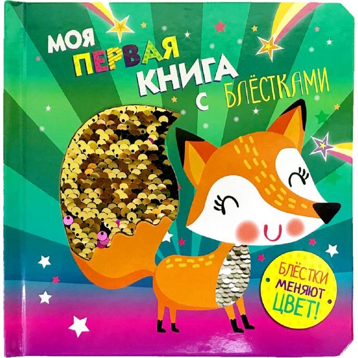 http://www.akusherstvo.ru/images/magaz/im30962.jpg