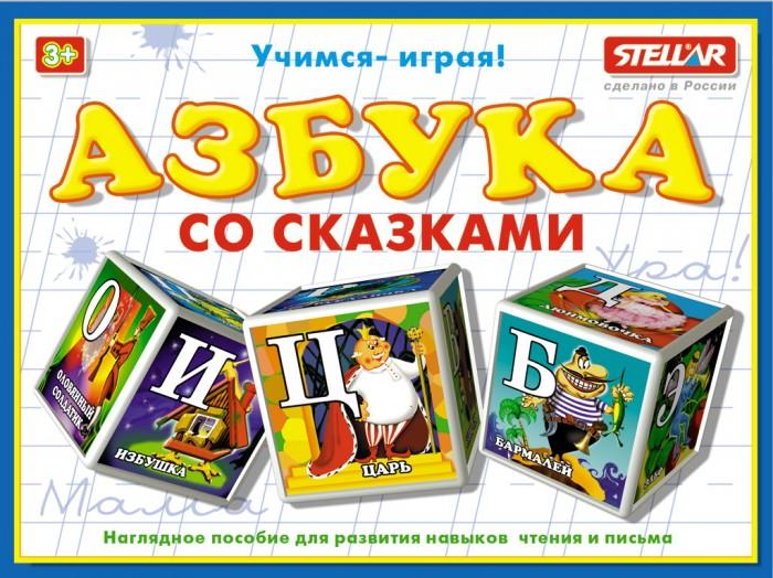 Развивающая игрушка Стеллар Кубики Азбука со сказками 12 шт.Кубики Азбука со сказками 12 шт.Развивающая игрушка Стеллар Кубики Азбука со сказками помогут детям быстро и легко выучить алфавит, визуально запомнить написание букв, научиться определять первую букву в слове, составлять простые слова.    Особенности: В наборе - 12 кубиков На гранях кубиков изображены буквы русского алфавита<br>
