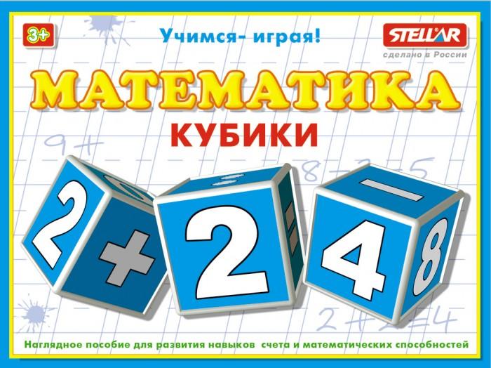 Развивающая игрушка Стеллар Кубики Математика 12 шт.Кубики Математика 12 шт.Развивающая игрушка Стеллар Кубики Математика с изображением цифр и математических знаков (на гранях). С помощью кубиков можно изучать простые и сложные числа и составлять примеры с простейшими математическими действиями.   Особенности: В наборе - 12 кубиков На каждой грани кубиков изображена одна из цифр<br>