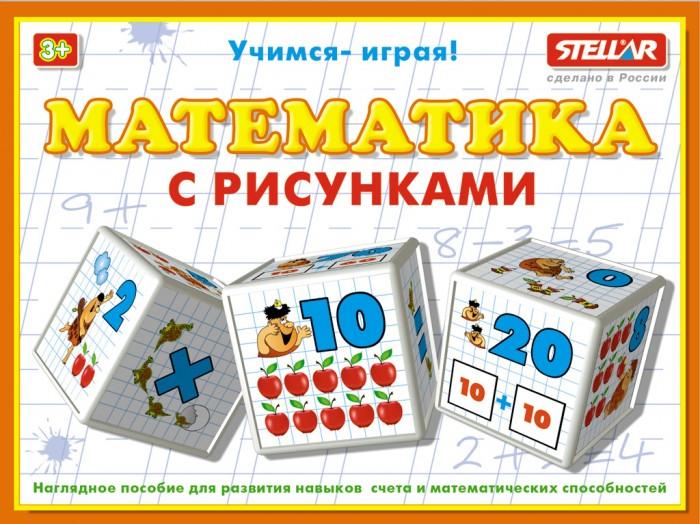 Развивающая игрушка Стеллар Кубики Математика с рисунками 12 шт.Кубики Математика с рисунками 12 шт.Развивающая игрушка Стеллар Кубики Математика с рисунками для детей дошкольного и младшего школьного возраста. С помощью кубиков можно изучать простые и сложные числа и составлять примеры с простейшими математическими действиями.   Особенности: В наборе - 12 кубиков На каждой грани кубиков изображены цифры и математические знаки<br>