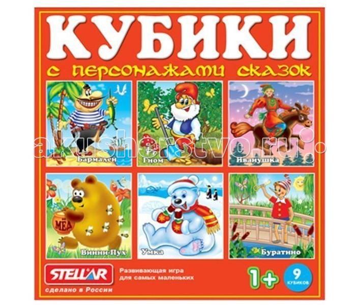 http://www.akusherstvo.ru/images/magaz/im32052.jpg