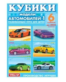Развивающая игрушка Стеллар Кубики Модели автомобилей N1 6 шт.Кубики Модели автомобилей N1 6 шт.Развивающая игрушка Стеллар Кубики Модели автомобилей N1 - это простая и полезная развивающая игрушка, знакомая всем еще с детства. Яркие разноцветные кубики помогут вашему ребенку научиться различать цвета и форму предметов, развить внимание и мелкую моторику.   Особенности: В упаковке 6 кубиков Кубики позволяют собрать шесть ярких картинок с изображением любимых автомобилей Игра с кубиками поможет ребенку развить координацию движения, усидчивость, моторику, воображение, а яркие красочные картинки научат различать героев сказок Поможет развитию речи, расширить кругозор ребенка, увеличить его словарный запас Собирая картинку, ребенок увидит, как из отдельных частей получается целая красивая картинка Игра с кубиками помогает развитию у ребенка зрительной памяти, внимания, усидчивости, логического и наглядно-образного мышления, умения работать по образцу<br>