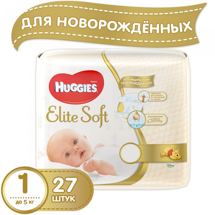 Huggies ���������� Elite Soft 1 (�� 5 ��) 27 ��.