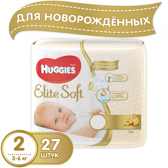 Huggies ���������� Elite Soft 2 (4-7 ��) 27 ��.