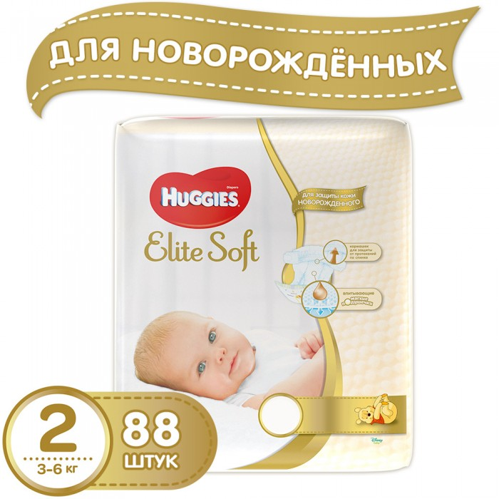 Huggies ���������� Elite Soft Mega 2 (4-7 ��) 88 ��.