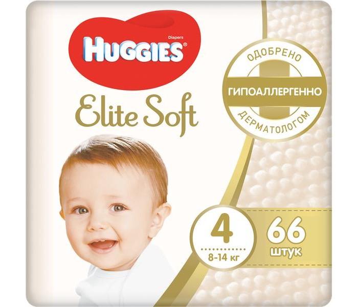 Huggies Подгузники Elite Soft Mega 4 (8-14 кг) 66 шт.Подгузники Elite Soft Mega 4 (8-14 кг) 66 шт.Новый супер-мягкий подгузник Elite Soft , по-настоящему нежный, как мамино прикосновение.  Супер-мягкий слой (без подушечек) обеспечит малышу максимальный комфорт.  Особенности: Подгузник содержит натуральный 100%-ный хлопок Уникальная мягкость Особенная улучшенная мягкость внутри подгузника Новые мягкие подушечки создают надежную преграду между кожей малыша и жидким стулом Абсолютная впитываемость  Новый супер мягкий слой SoftAbsorb впитывает жидкий стул и влагу за секунды, помогая сохранить кожу малыша сухой Идеальное прилегание Суперэластичный поясок обеспечивает плотное, но вместе с этим ультрамягкое прилегание к коже малыша Удобные застежки легко застегиваются в любом месте подгузника Натуральные материалы Натуральный 100%-ный хлопок Технология производства с использованием гиппоаллергенных пористых материалов позволяет коже малыша дышать Индикатор влаги Цвет индикатора темнеет, когда приходит время сменить подгузник  Huggies Elite Soft* – нежные, как мамино прикосновение!  Рекомендуется менять подгузник каждые 3 часа для самой лучшей заботы о Вашем малыше.  Размер упаковки: 43х24х21 Вес упаковки: 2.23<br>