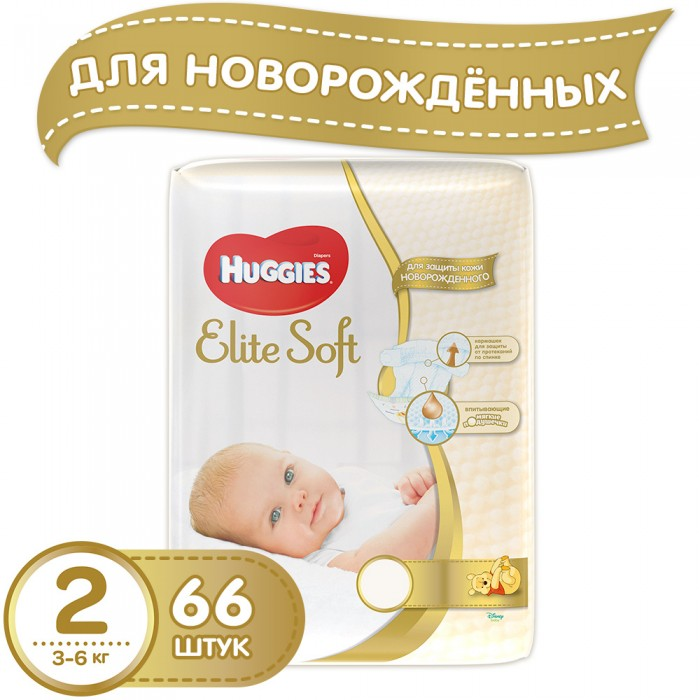 Huggies ���������� Elite Soft Jumbo 2 (4-7 ��) 66 ��.