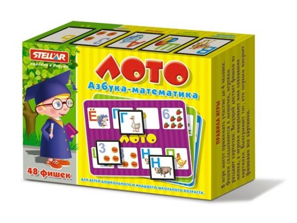 Игры для школьников Стеллар Лото Азбука Математика