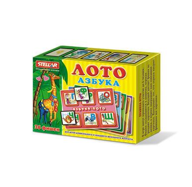 Игры для школьников Стеллар Лото Азбука