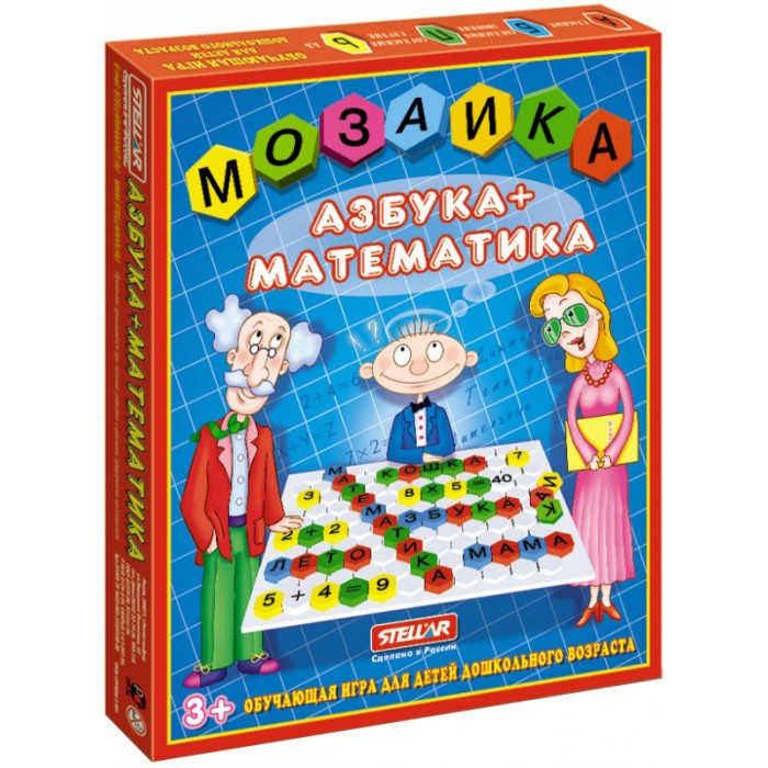 Стеллар Мозаика Азбука МатематикаМозаика Азбука МатематикаКонструктор Стеллар Мозаика Азбука Математика совершенствует мелкую моторику, координацию движений, развивает воображение, логическое и абстрактное мышление, облегчает познание формы, цвета и размеры предмета.  Ребенок будет складывать не картинки, а слова и математические примеры. Высший пилотаж - зашифровать слово или пример в мозаичном рисунке.  Синие, желтые, красные и зеленые шестигранники - всего 110 штук, - а также специальный планшет входят в этот замечательный набор. Однако это не просто цветная мозаика - на каждом элементе - буква, цифра или значок арифметического действия.  Размер поля: 25 х 31 см Размер фишки: 2.5 см<br>