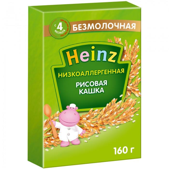 Heinz Безмолочная Низкоаллергенная рисовая каша с 4 мес. 160 гБезмолочная Низкоаллергенная рисовая каша с 4 мес. 160 гНизкоаллергенная рисовая каша Heinz.  Рисовая каша содержит мало клетчатки, поэтому полезна детям со склонностью к неустойчивому стулу. Но она мало подходит детям, предрасположенным к запорам, так как может его спровоцировать. Кроме того, отвары риса обладают обволакивающим эффектом, что является защитным механизмом при кишечных расстройствах.  Каша произведена на основе природного безглютенового сырья, а также без добавления молока, сахара и соли, что снижает риск возникновения аллергии и идеально подходит для начала прикорма. Каша обладает высокой пищевой ценностью, хорошо переносится как здоровыми детьми, так и детьми с пищевой аллергией.  Рекомендуется детям с 4 месяцев.  Состав: мука рисовая, волокна цикория пребиотические 2% (инулин, олигофруктоза), карбонат кальция, витамин С.  Обогащена кальцием и витамином С. Стимулирует рост полезной микрофлоры кишечника. Способствует здоровому пищеварению. Без добавления молока, сахара, соли. Без ароматизаторов, красителей, консервантов, ГМО. Низкоаллергенная. Пищевая ценность на 100 г готового продукта: белки - 0,7 г, жиры - 0,05 г, углеводы - 7,7 г, кальций - 45 мг, натрий - 2,1 мг, витамин С - 5 мг. Энергетическая ценность: на 100 г готового продукта - 34 ккал, на 100 г сухого продукта - 377 ккал, на 1 порцию (20 г сухого продукта + 200 мл воды) - 75 ккал. Способ приготовления. Налейте в тарелочку указанное на упаковке количество вскипяченной и остуженной до 40 градусов воды. Тщательно перемешивая, всыпьте рекомендуемое количество сухой каши до получения однородной консистенции. Не варите. Для 4-месячного ребенка возьмите 20 г (3 столовые ложки) сухого продукта на 200 мл воды.  Условия хранения: Хранить в сухом прохладном месте. Срок годности: 18 месяцев. Внимание! Вводя в рацион ребенка с аллергией новую кашку, убедитесь, что Ваш малыш переносит все ее составляющие.<br>