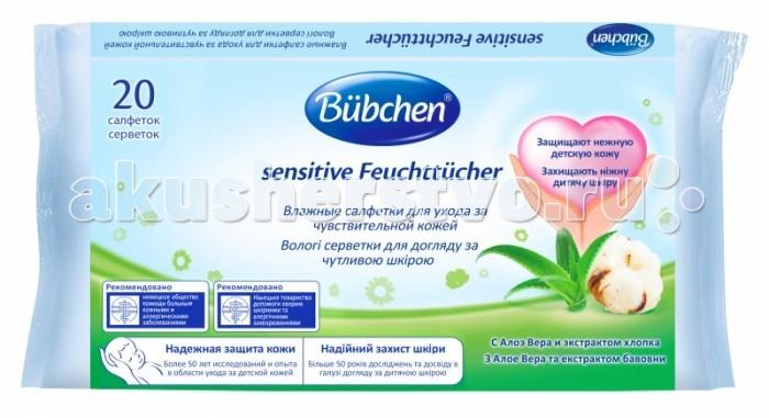 Bubchen Влажные салфетки для ухода за чувствительной кожей 20 шт.