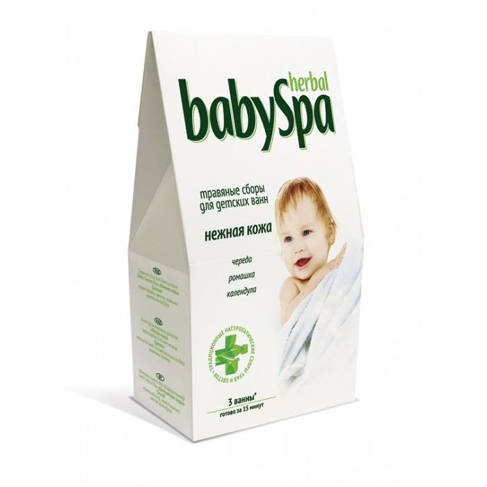 Соли и травы для купания Herbal Baby Spa Травяной сбор для детских ванн Нежная кожа