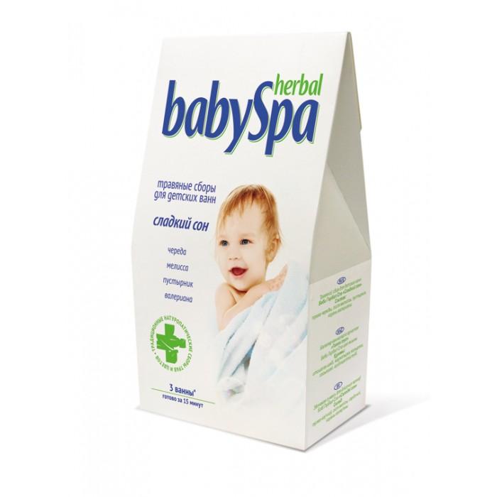 Herbal Baby Spa Травяной сбор для детских ванн Сладкий сон 45 г