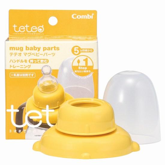 Combi Запасная крышка для поильника Baby Adaptor