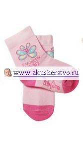 Носочки BabyOno Акушерство. Ru 65.000