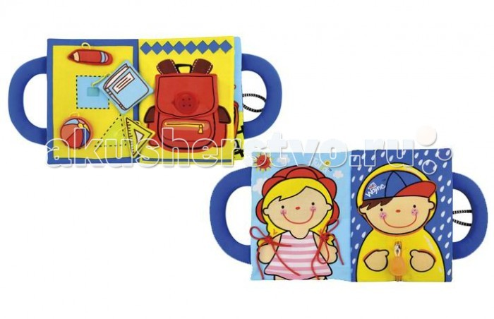 Книжки-игрушки K'S Kids Моя первая книжка-2