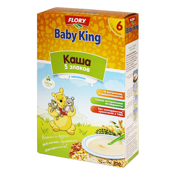Baby King �������� ���� 5 ������