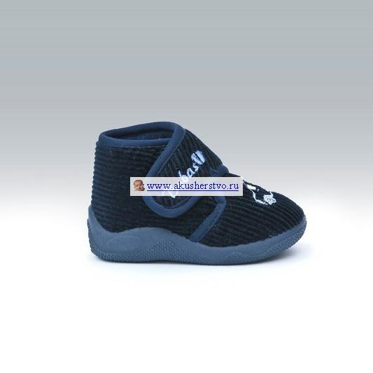 Обувь и пинетки BoboBaby Акушерство. Ru 275.000