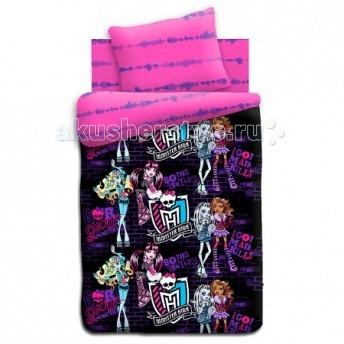 Постельное белье Непоседа Monster High Школьные граффити 1.5-спальное (3 предмета)Monster High Школьные граффити 1.5-спальное (3 предмета)Постельное белье Непоседа Monster High Школьные граффити 1.5-спальный представляет собой яркий комплект для спального места.   Комплект постельного белья изготовлен из 100% хлопка поплин.  Детское постельное белье ТМ «Непоседа» по достоинству оценит и мама и малыш! Огромное значение уделяется интересным дизайнам, а разнообразие расцветок поможет окунуться в мир волшебных сказок и полюбившихся мультипликационных героев.  Все продукты ТМ «Непоседа» изготовлены из высококачественных материалов, с применением новейших технологий, с применением прочных и экологически чистых красителей, все они безопасны для нежной кожи ребенка. Вы можете быть уверены, что малышу уютно и комфортно.  Рекомендации по уходу: Постельное белье следует стирать при температуре 40 градусов Наволочки и пододеяльники следует стирать вывернутыми на изнаночную сторону Отжим в режиме 600 об/мин. Гладить при низкой и средней температуре Не использовать отбеливатели  Размеры: Простыня: 214 х 150 см Пододеяльник: 215 х 143 см Наволочка: 70 х 70 см<br>