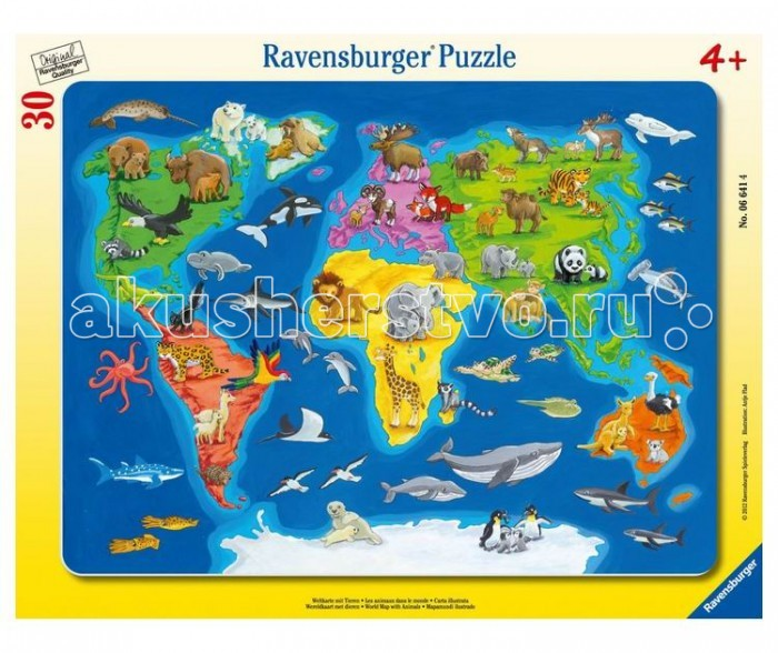 Ravensburger ���� ����� ���� � ��������� 30 ���������