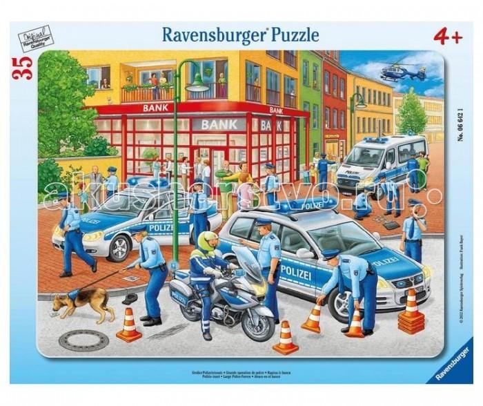 Пазлы Ravensburger Акушерство. Ru 280.000
