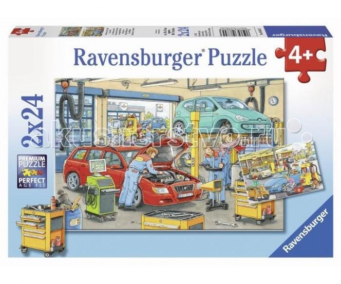 Пазлы Ravensburger Пазл Автостанция 2х24 элементов