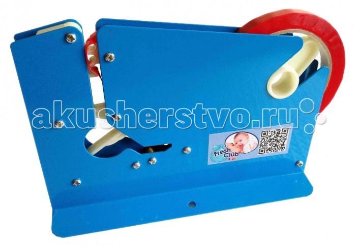 Fresh Club Kids Герметизатор пакетов для утилизации подгузников