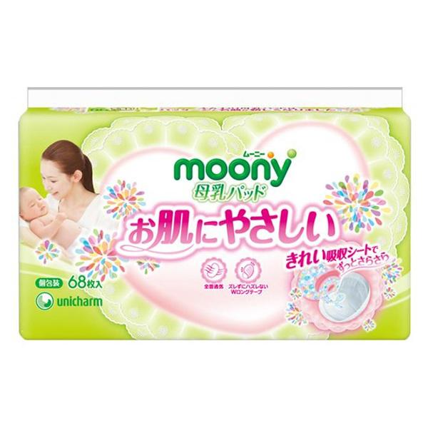 Moony Гигиенические одноразовые вкладыши для бюстгальтера 68 шт.