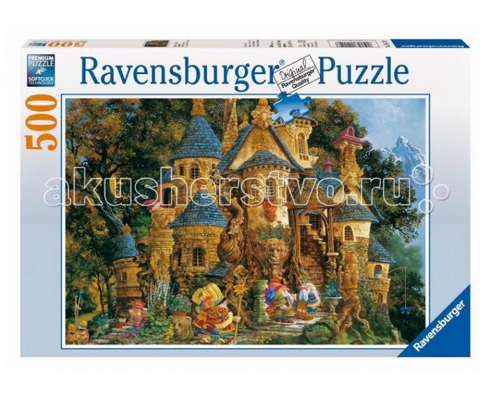 Пазлы Ravensburger Акушерство. Ru 450.000