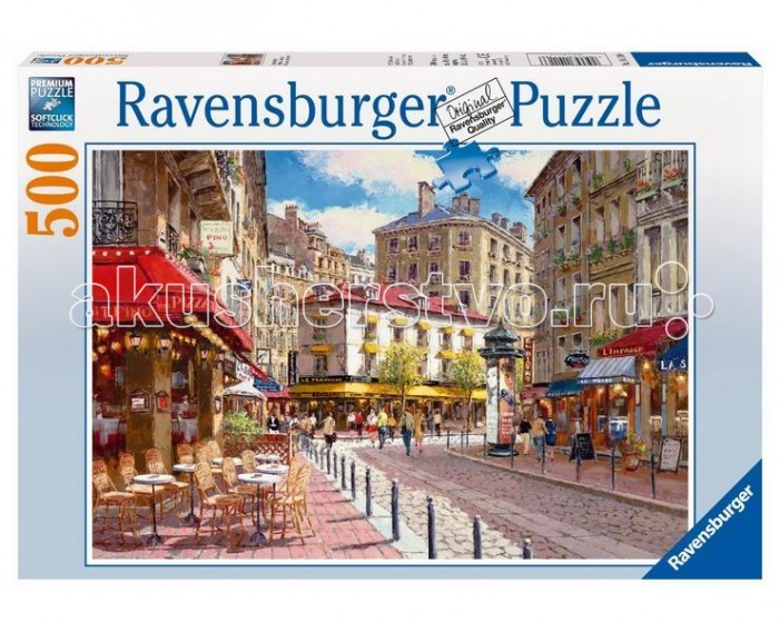 Ravensburger ���� ���� � ������ ������ 500 ���������