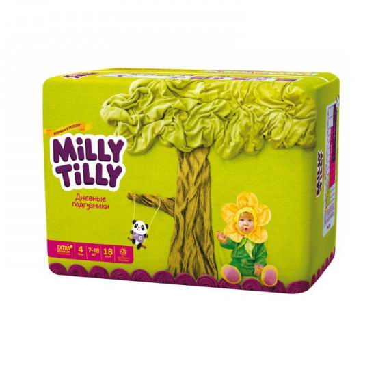 Milly Tilly ������� ���������� ����� 7-18 �� 18 ��.