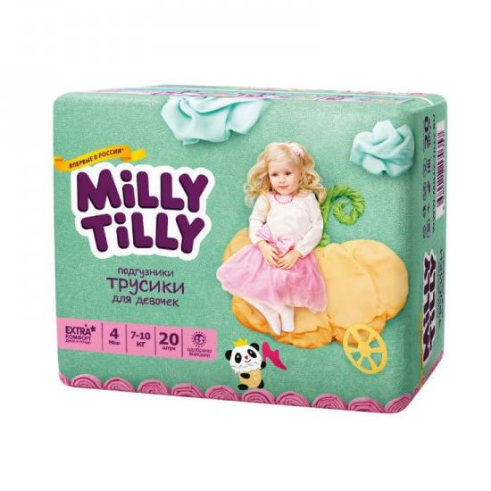 Milly Tilly ������� ����������-������� ��� ������� 7-10 �� 20 ��.