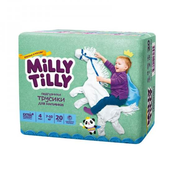Milly Tilly ������� ����������-������� ��� ��������� 7-10 �� 20 ��.