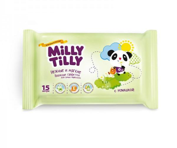 Milly Tilly ������� �������� ������� ������ � ������ 15 ��.