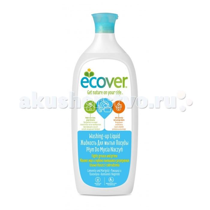 Моющие средства Ecover Экологическая жидкость для мытья посуды ромашка и календула 500 мл.