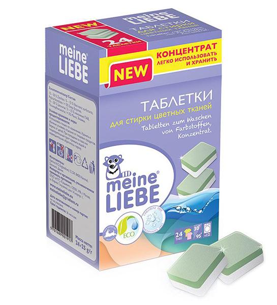 Моющие средства Meine Liebe Таблетки для стирки цветных тканей концентрат 24 шт