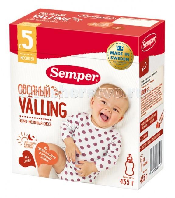 Semper Молочно-зерновая смесь Веллинг Овсяный с 5 мес. 435 гМолочно-зерновая смесь Веллинг Овсяный с 5 мес. 435 гВэллинг Овсяный - это традиционно шведский продукт. Вэллинг очень популярен в швеции, особенно для детского питания. Вкусная, насыщенная зерно-молочная смесь предназначенная для кормления в жидком виде из бутылочки или поильника для детей с 5 месяцев.   Отлично подходит для утреннего и вечернего кормления.  Необходима консультация специалистов.  Молочная смесь предназначена для питания детей с 5 месяцев.<br>