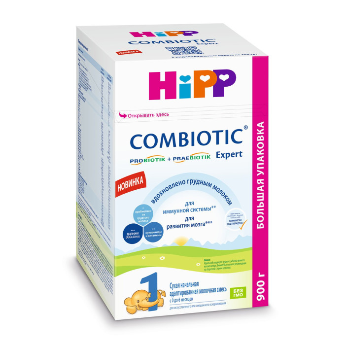 Hipp �������� ����� 1 Combioti� � �������� 800 �