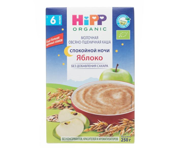 Hipp Молочная овсяно-пшеничная каша Био Спокойной ночи с яблоком с 6 мес., 250 гр.