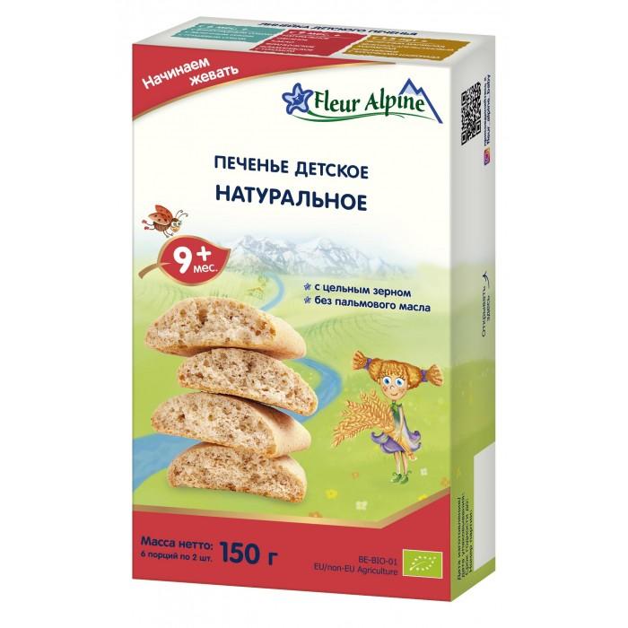 """Печенье Fleur Alpine Детское печенье Органик """"Натуральное"""", 6 мес., 150 гр."""