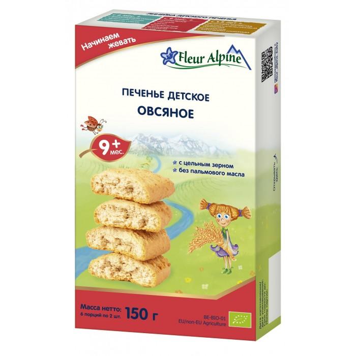 Печенье Fleur Alpine Детское печенье Овсяное c 6 мес., 150 гр.