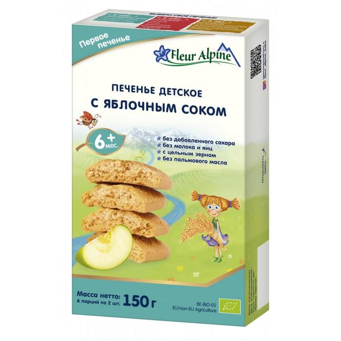 Fleur Alpine Детское печенье с яблочным соком 6 мес., 150 гр.Детское печенье с яблочным соком 6 мес., 150 гр.Печенье «С яблочным соком» рекомендуется детям с 6 месяцев  Состав:  цельнозерновая пшеничная мука*, рисовая мука*, концентрат яблочного сока* 32%, негидрогенизированные растительные масла* (пальмовое, подсолнечное), молоко сухое обезжиренное*, разрыхлители (гидрокарбонат аммония, гидрокарбонат натрия), натуральный экстракт ванили*, витамин В1, токоферол (антиоксидант)  *органическое сельское хозяйство  Особенности продукции:  Печенье произведено:  без добавления белого кристаллического сахара, подслащено яблочным соком без добавления яиц Способ приготовления:  1. Для детей с 6 месяцев в качестве основы для приготовления каши. Подогреть кипяченое молоко, воду или сок до температуры 70-85°С. Растворить из расчета 2 печенья на 100 мл жидкости. Тщательно перемешать.  По желанию можно добавить протертые фрукты или детское фруктовое пюре из баночки.  2. Для детей с 7 месяцев как готовый продукт без предварительного растворения.  Срок годности:  15 месяцев с даты изготовления, указанной на пачке.<br>