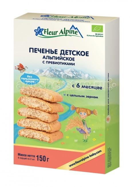 Fleur Alpine Детское печенье спельтовое Альпийское с пребиотиками 6 мес., 150 гр.